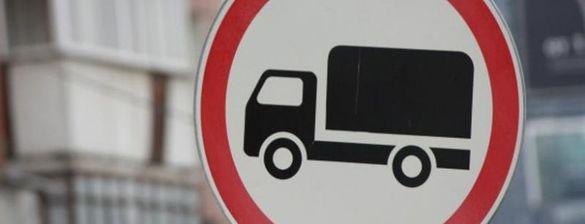 Черкасці пропонують заборонити фурам рухатися центральними магістралями міста