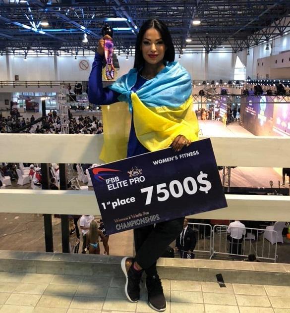 Черкащанка стала чемпіонкою світу з фітнесу (ФОТО)