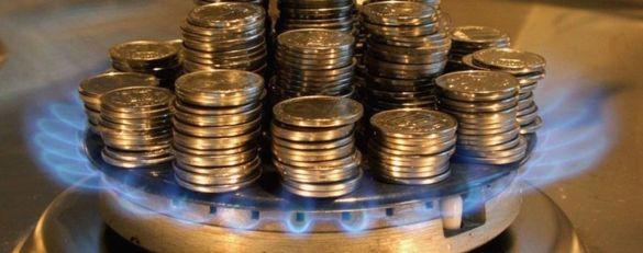 Депутати своїм рішенням змушують смілян сплатити газовий борг
