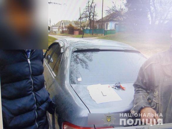 На Черкащині впіймали молодика під час продажу небезпечного наркотику (ФОТО)