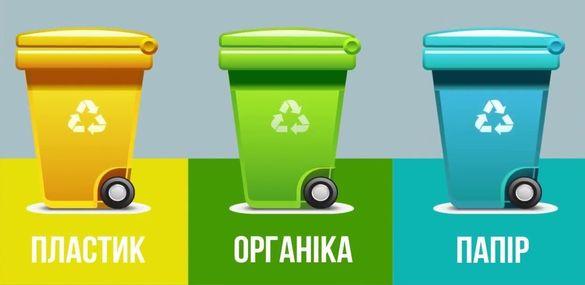 Жити екологічно: як черкащанам навчитися дбати про довкілля
