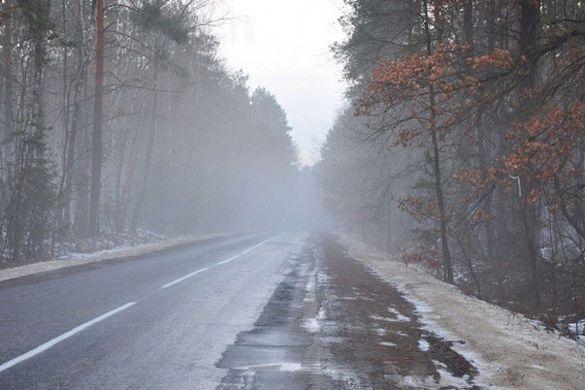 На дорогах Черкас і регіону очікується туман та ожеледиця