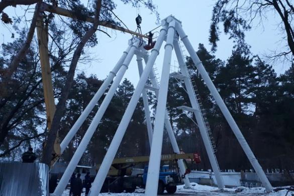 У черкаському парку з'явилася частина легендарного атракціону