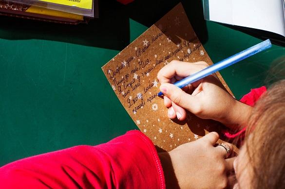 Черкаські дітлахи написали заповітні листи Святому Миколаю (ВІДЕО)