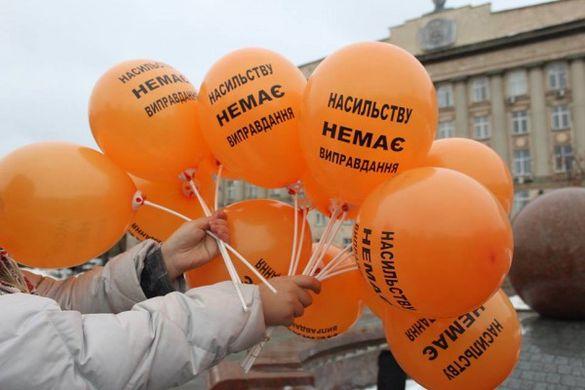 У центрі Черкас влаштували флешмоб проти проявів насилля (ФОТО)