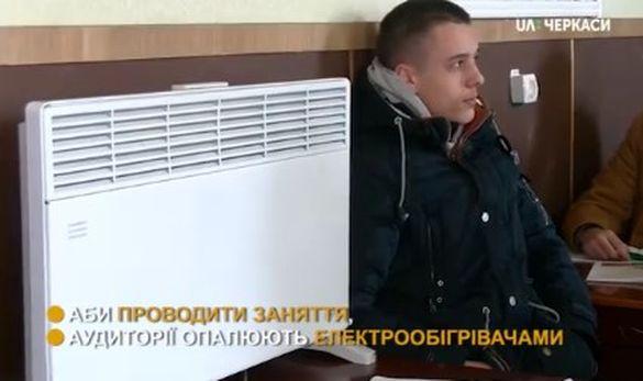 На парах у куртках. На Черкащині навчальний заклад не опалюється з осені