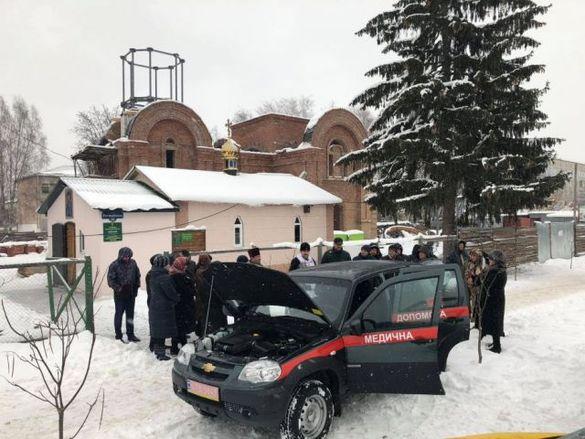 Лікарню в Смілі оснастили новим медичним автомобілем (ФОТО)