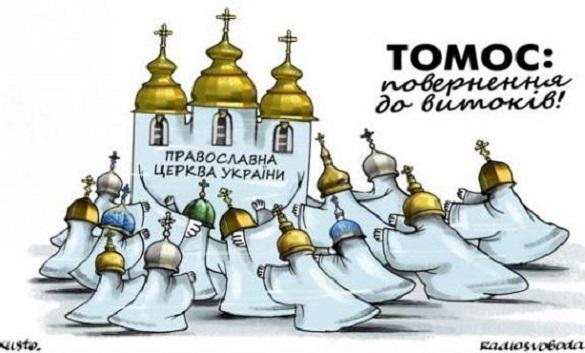 Томос в дії: одразу три парафії на Черкащині заявили про перехід до Православної церкви України