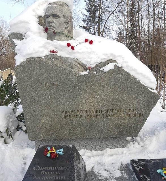 У Черкасах вшанували пам'ять Василя Симоненка (ФОТО)