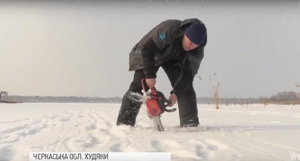 Черкащани рятують рибу від задухи в крижаних водоймах (ВІДЕО)