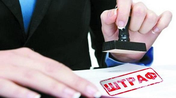 Черкаських роботодавців чекають збільшені штрафи за порушення