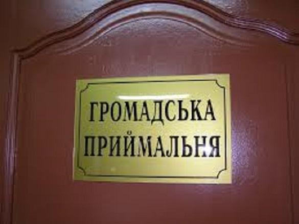 Черкаські депутати проголосували проти заборони розміщувати свої приймальні в закладах освіти