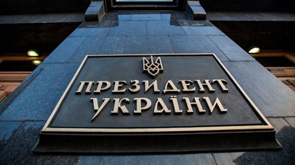 Розвиток України неможливий без побудови сильних та ефективних державних інституцій