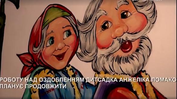 Вихователька з Черкащини зобразила на стінах дитсадка героїв мультфільмів та казок