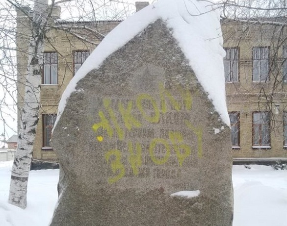 У Смілі невідомі обмалювали радянський пам'ятник (ФОТО)