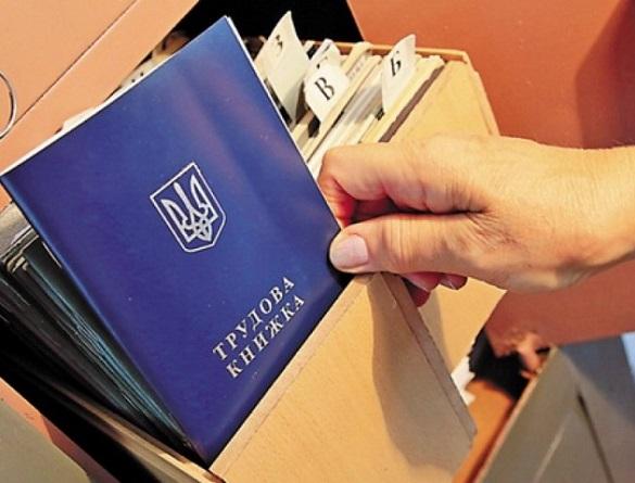 У Черкасах оштрафували підприємство за 50 неоформлених працівників