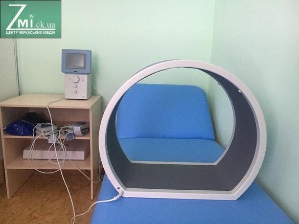 У Черкасах відкрили реабілітаційний центр для спортсменів (ФОТО)