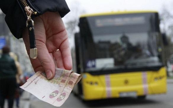 У Черкасах хочуть повернути тариф 4 грн на проїзд у маршрутках