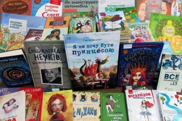 У Черкасах дитяча бібліотека отримала масштабне поповнення фондів