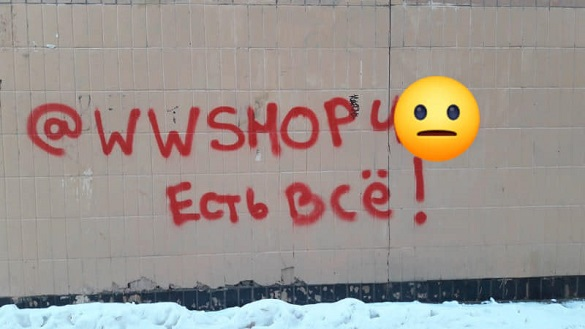 Черкаські активісти хочуть боротися з рекламою наркотиків (ФОТО)