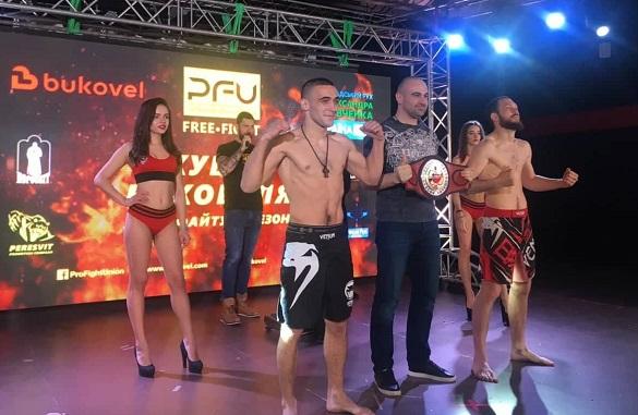 Спортсмен із Черкащини виборов чемпіонський пояс з фрі-райту