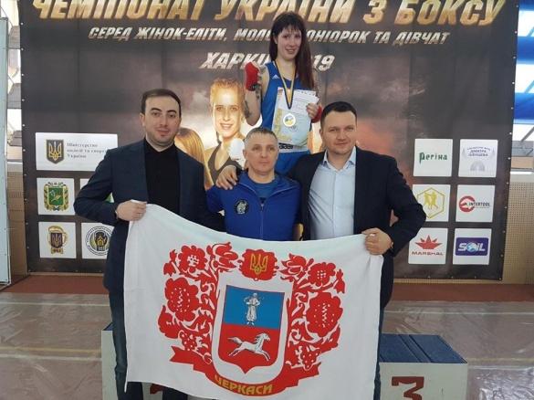 Черкаська боксерка стала чемпіонкою України