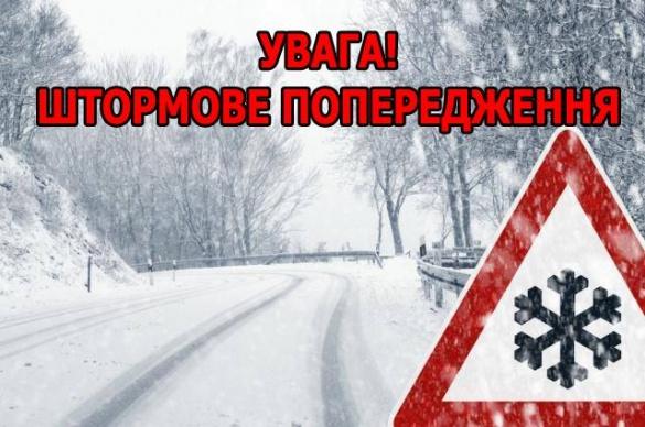 Мокрий сніг повертається: на Черкащині оголосили штормове попередження