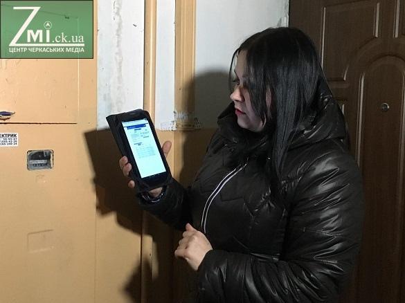 У Черкасах та області контролери РЕМ обходять будинки вже з планшетами (ФОТО)