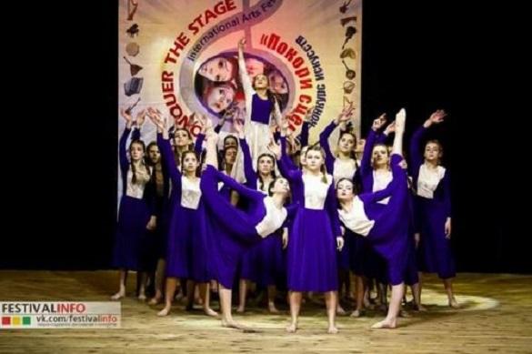 Юні черкащани отримали гран-прі на міжнародному танцювальному конкурсі
