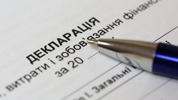 Приховав статки на понад 1,7 млн: на Черкащині викрили чиновника