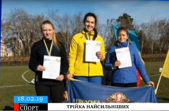 До трійки найпотужніших команд  в Україні пробилися черкаські легкоатлети