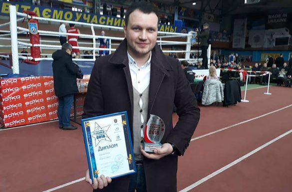 Черкаського депутата визнали меценатом спортивного року