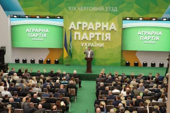 Аграрна партія України братиме участь у парламентських виборах 2019 року, – рішення З'їзду