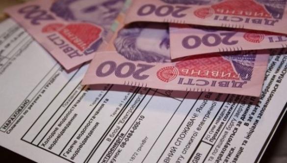 Важливо для черкащан: нові зміни у виплаті субсидій