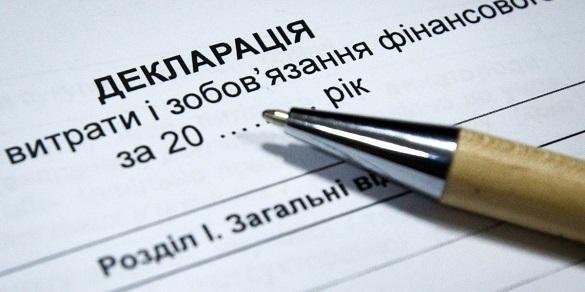На Черкащині колишня працівниця виправної колонії не подала декларацію