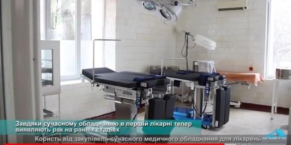 В черкаській лікарні тепер виявляють рак на ранніх стадіях