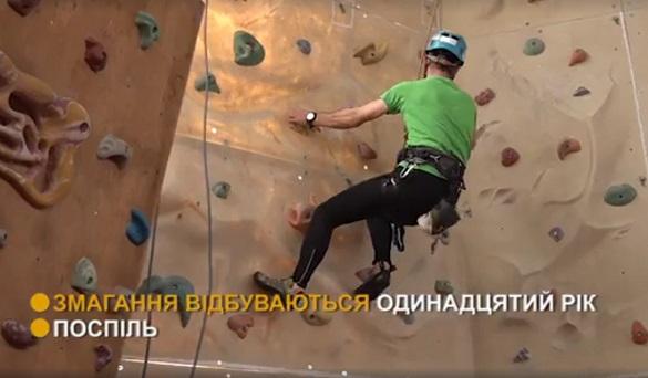 У Черкасах відбувся чемпіонат із альпінізму (ВІДЕО)