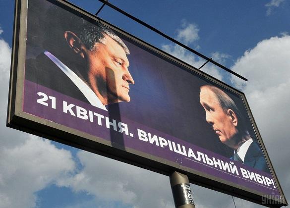 Бондаренко попередив, що демонтуватиме білборди із зображенням Путіна