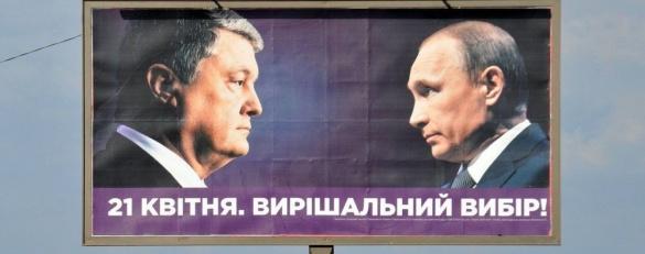 Законодавче підгрунтя: чи можна прибрати борди із зображенням Путіна у Черкасах?