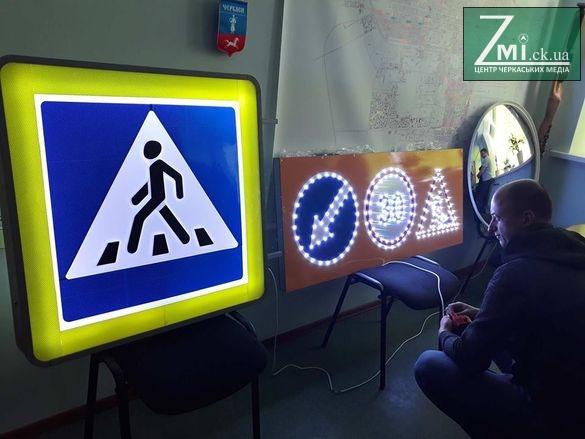 Сучасний підхід: у Черкасах яскравими дорожними знаками додатково підсвітять пішохідні переходи