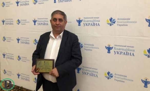 Черкаський бізнесмен отримав всеукраїнську відзнаку за багаторічну благодійну діяльність