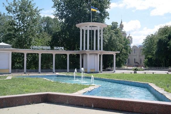Жителі Черкас просять упорядкувати територію одного з парків міста