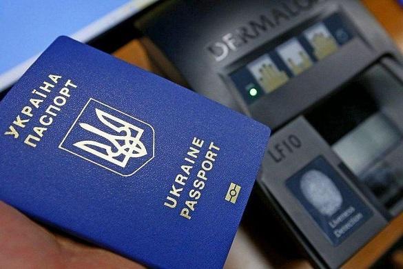 До уваги черкащан: з першого липня зміниться вартість оформлення біометричних документів