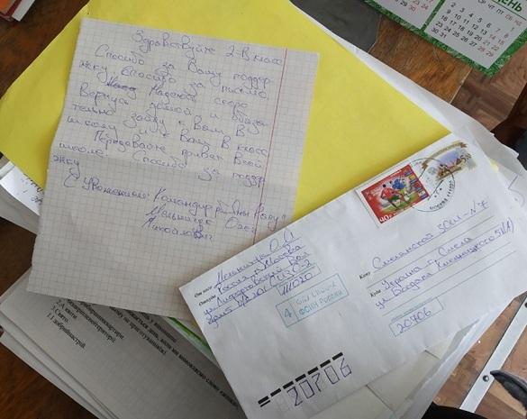 Полонений моряк із Черкащини надіслав листа учням рідної школи (ФОТО)