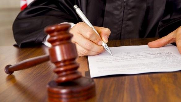 У Черкаській області звільнили суддю