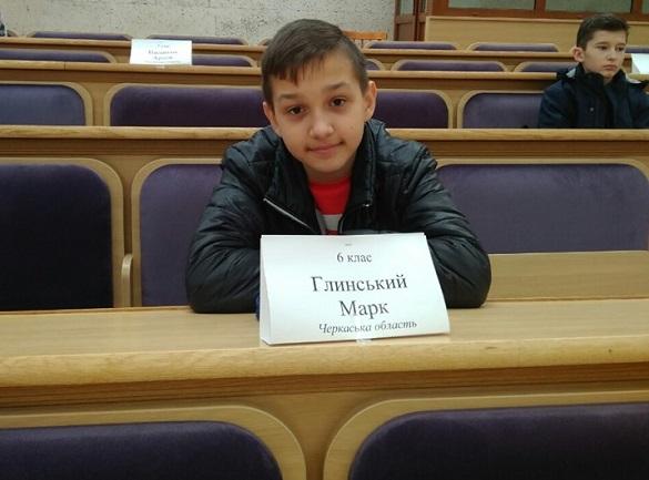 Черкаський школяр посів друге місце на всеукраїнській олімпіаді з математики