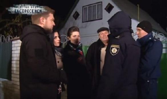 Сина колишнього судді з Черкащини підозрюють у вбивстві кількох людей (ВІДЕО)