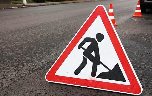 Де в Черкасах ремонтують дороги