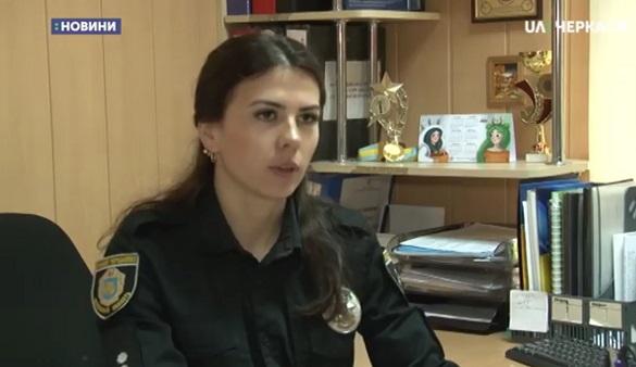 Лейтенант поліції з Черкас виборола
