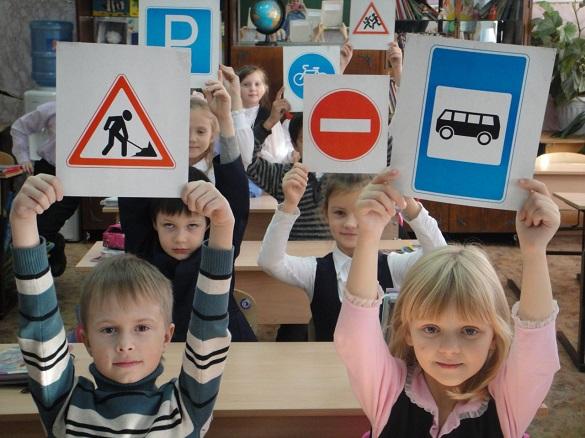 Черкасці просять ввести новий шкільний предмет